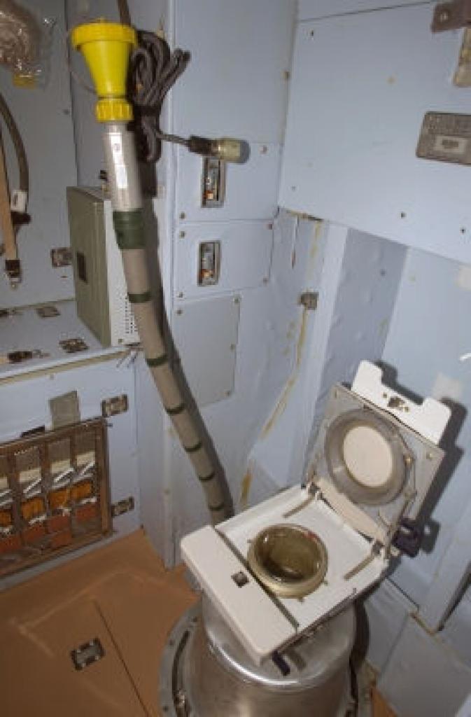Come fare pip nello spazio meteo giuliacci it - Andare spesso in bagno a defecare ...